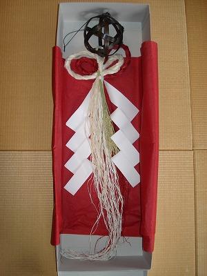 麻のお正月飾り (販売済)