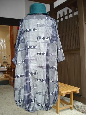 紬コート No.698