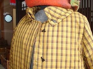 黄八丈コート