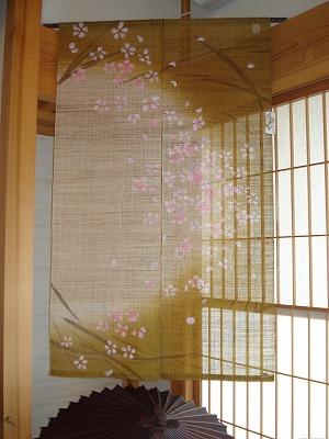 桜のれん (在庫切れ)
