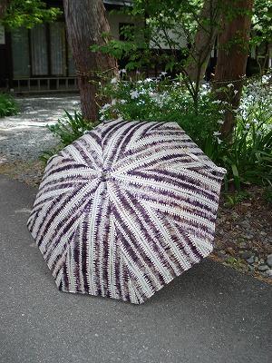 紬日傘  (販売済)