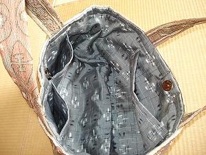 更紗帯バッグ No.734(販売済)