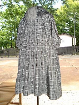 琉球紬コート No.751