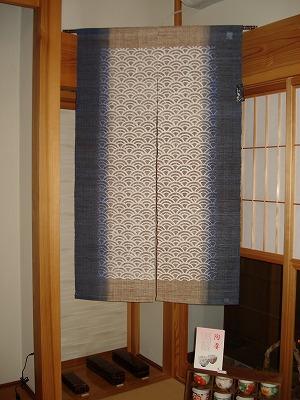 和紙紋 「青海波」