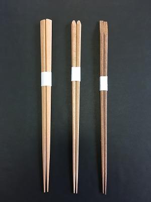 hashi(箸)